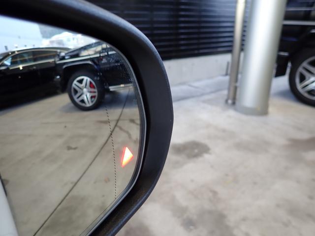 C220d ローレウスエディション レーダーセーフティパッケージ エアマティックサスペンション ETC 認定中古車(20枚目)
