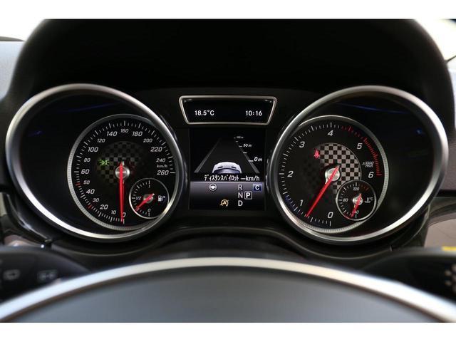 GLE350d 4マチックスポーツ 認定中古車 AMGライン パノラミックスライディングルーフ 360°カメラ レーダーセーフティパッケージ ナッパレザーシート(10枚目)
