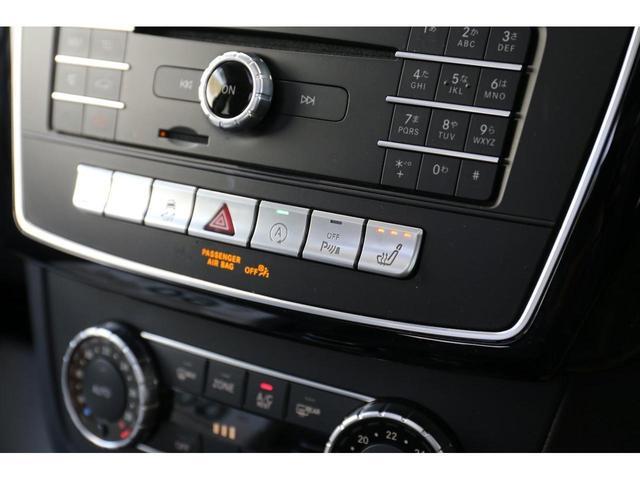GLE350d 4マチックスポーツ 認定中古車 AMGライン パノラミックスライディングルーフ 360°カメラ レーダーセーフティパッケージ ナッパレザーシート(11枚目)