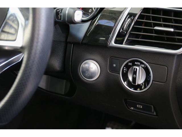 GLE350d 4マチックスポーツ 認定中古車 AMGライン パノラミックスライディングルーフ 360°カメラ レーダーセーフティパッケージ ナッパレザーシート(13枚目)