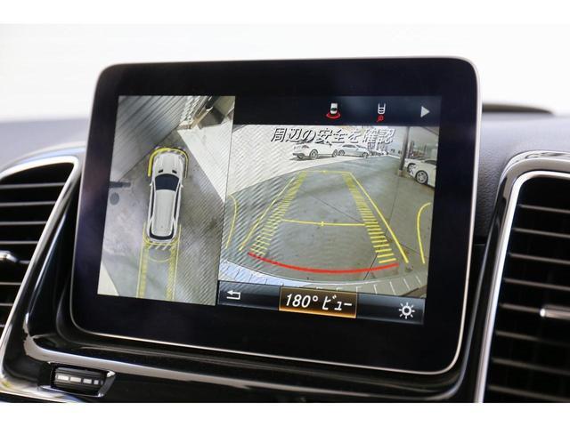 GLE350d 4マチックスポーツ 認定中古車 AMGライン パノラミックスライディングルーフ 360°カメラ レーダーセーフティパッケージ ナッパレザーシート(21枚目)