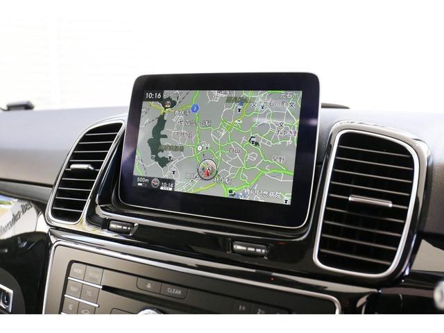 GLE350d 4マチックスポーツ 認定中古車 AMGライン パノラミックスライディングルーフ 360°カメラ レーダーセーフティパッケージ ナッパレザーシート(22枚目)