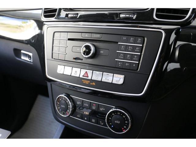 GLE350d 4マチックスポーツ 認定中古車 AMGライン パノラミックスライディングルーフ 360°カメラ レーダーセーフティパッケージ ナッパレザーシート(23枚目)