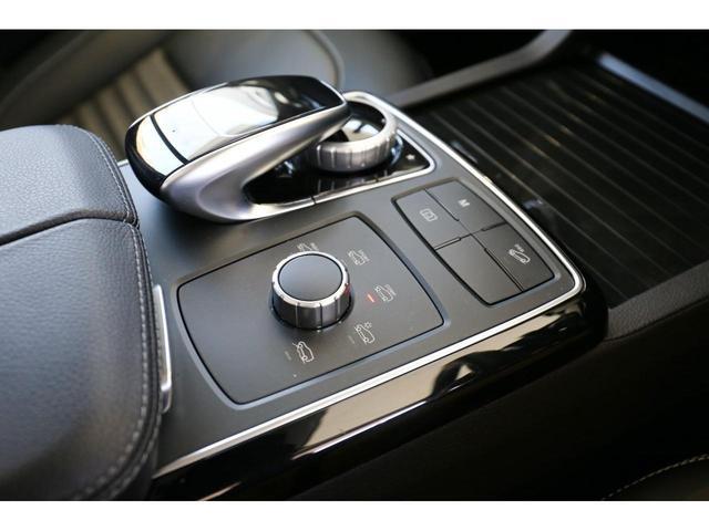 GLE350d 4マチックスポーツ 認定中古車 AMGライン パノラミックスライディングルーフ 360°カメラ レーダーセーフティパッケージ ナッパレザーシート(25枚目)