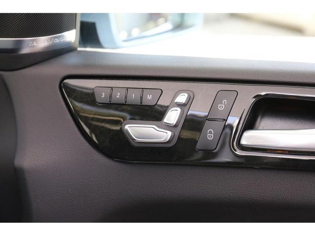 GLE350d 4マチックスポーツ 認定中古車 AMGライン パノラミックスライディングルーフ 360°カメラ レーダーセーフティパッケージ ナッパレザーシート(29枚目)