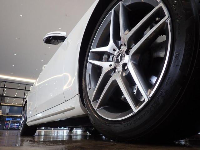 S560ロング AMGライン ワンオーナー 禁煙車 認定中古車 本革シート(8枚目)