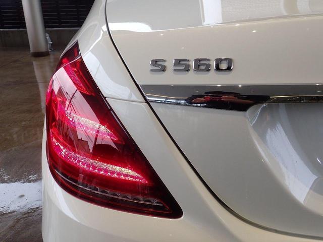 S560ロング AMGライン ワンオーナー 禁煙車 認定中古車 本革シート(10枚目)