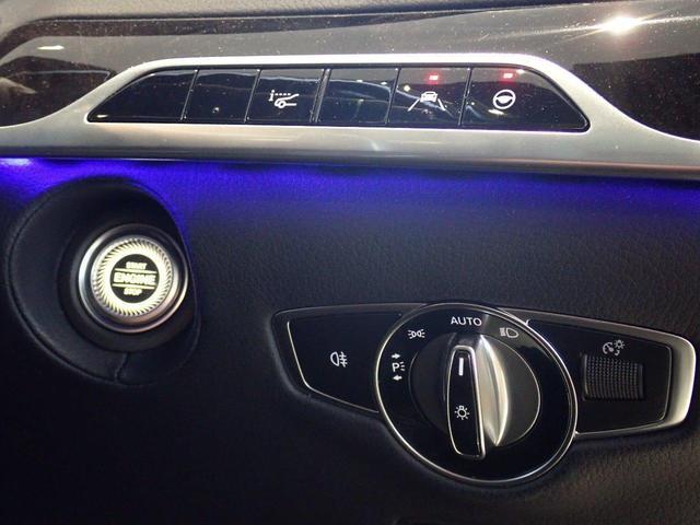 S560ロング AMGライン ワンオーナー 禁煙車 認定中古車 本革シート(27枚目)