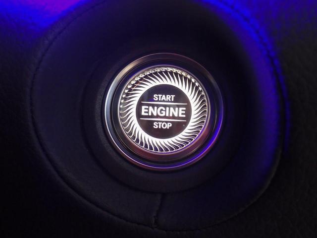 S560ロング AMGライン ワンオーナー 禁煙車 認定中古車 本革シート(33枚目)