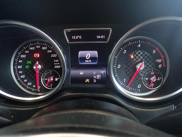 GLE350d 4マチック クーペスポーツ 認定中古車 360°カメラ 21インチホイール(5枚目)