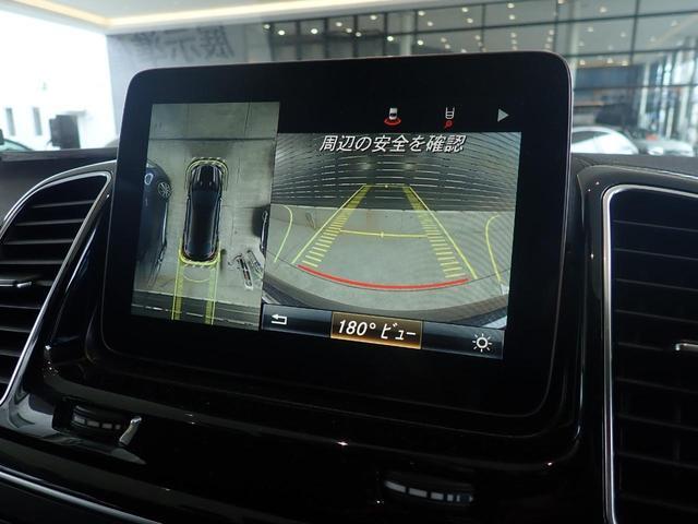 GLE350d 4マチック クーペスポーツ 認定中古車 360°カメラ 21インチホイール(8枚目)