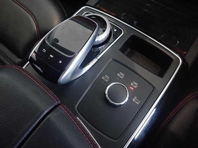 GLE350d 4マチック クーペスポーツ 認定中古車 360°カメラ 21インチホイール(11枚目)