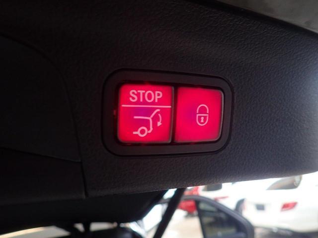 GLE300d 4マチック AMGライン 弊社下取り車両 20インチホイール ブラックレザー サンルーフ ブルメスターサウンド フルセグTV 保冷温ドリンクホルダー 認定中古車(15枚目)