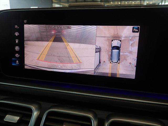 GLE300d 4マチック AMGライン 弊社下取り車両 20インチホイール ブラックレザー サンルーフ ブルメスターサウンド フルセグTV 保冷温ドリンクホルダー 認定中古車(17枚目)