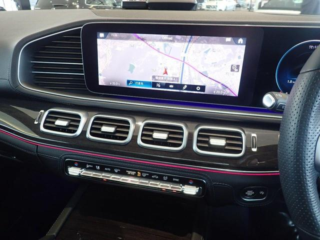 GLE300d 4マチック AMGライン 弊社下取り車両 20インチホイール ブラックレザー サンルーフ ブルメスターサウンド フルセグTV 保冷温ドリンクホルダー 認定中古車(19枚目)