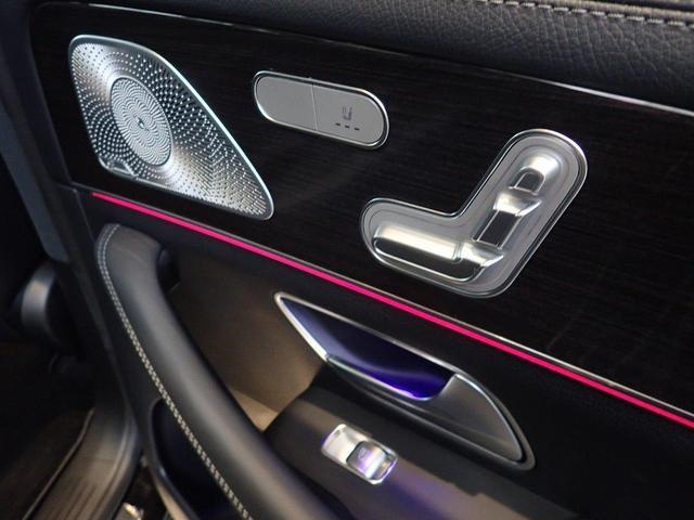 GLE300d 4マチック AMGライン 弊社下取り車両 20インチホイール ブラックレザー サンルーフ ブルメスターサウンド フルセグTV 保冷温ドリンクホルダー 認定中古車(23枚目)