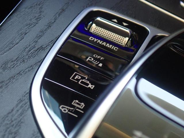 E350e アバンギャルド スポーツ 弊社下取り1オーナー車両 /サンルーフ/ブラックレザーシート/ブルメスターサウンド(21枚目)