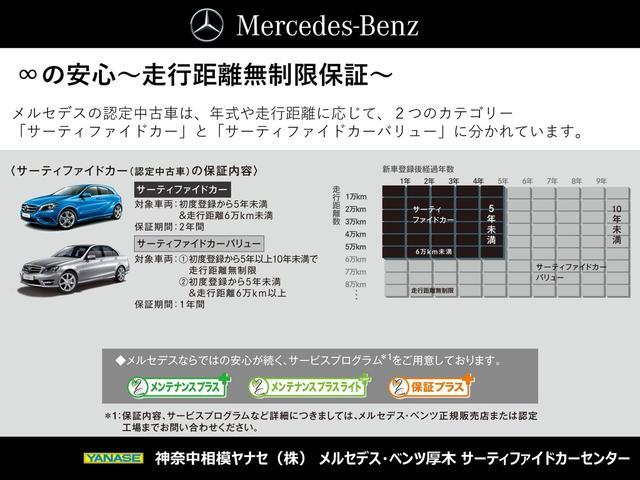 E220d アバンギャルド スポーツ レザーPKG(13枚目)