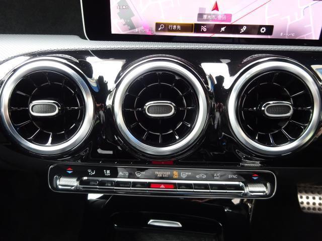 A180 スタイル AMGライン レーダーセーフティPKG ナビゲーションPKG 認定中古車(14枚目)