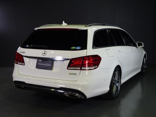 E250 ステーションワゴン アバンギャルド AMG スポーツパッケージ 認定中古車(6枚目)