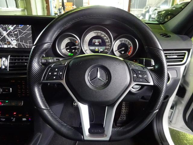 E250 ステーションワゴン アバンギャルド AMG スポーツパッケージ 認定中古車(16枚目)
