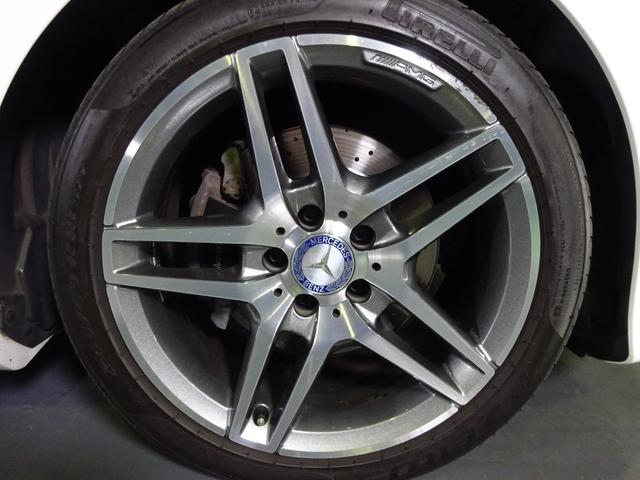E250 ステーションワゴン アバンギャルド AMG スポーツパッケージ 認定中古車(20枚目)