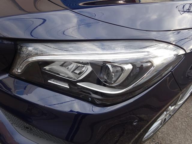 CLA180 シューティングブレーク AMGスタイル レーダーセーフティーパッケージ 認定中古車(8枚目)