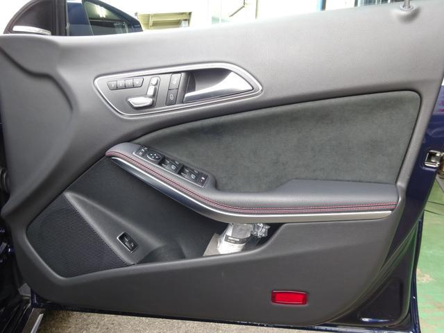 CLA180 シューティングブレーク AMGスタイル レーダーセーフティーパッケージ 認定中古車(9枚目)