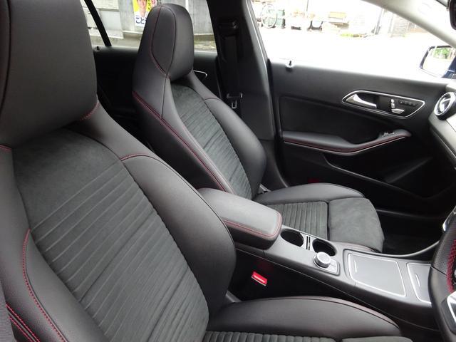 CLA180 シューティングブレーク AMGスタイル レーダーセーフティーパッケージ 認定中古車(13枚目)