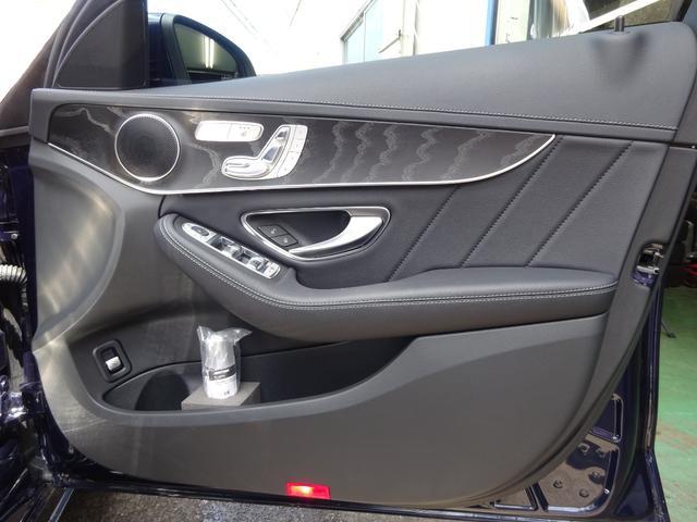 C200AVANTGARDE AMGライン レーダーセーフティーパッケージ 認定中古車(9枚目)