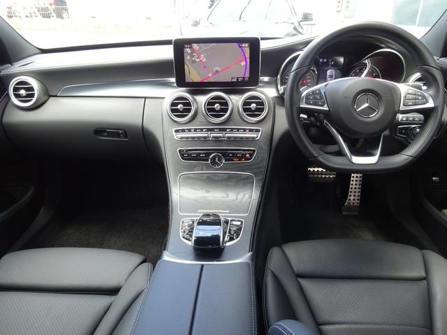 C200AVANTGARDE AMGライン レーダーセーフティーパッケージ 認定中古車(15枚目)