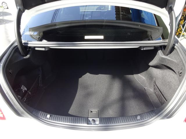 C200アバンギャルド レーダーセーフティーパッケージ AMGライン 認定中古車(21枚目)