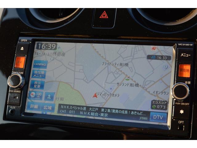 X DIG-S フルセグTVナビ バックカメラ ETC 禁煙(10枚目)