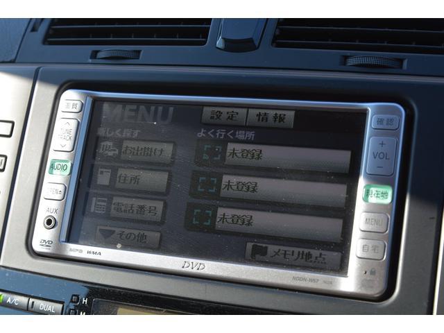 250G Fパッケージ 純正ナビ禁煙AW コンビハン 後期モ(8枚目)