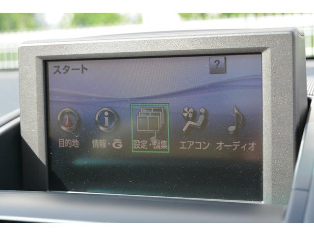 「レクサス」「HS」「セダン」「東京都」の中古車36