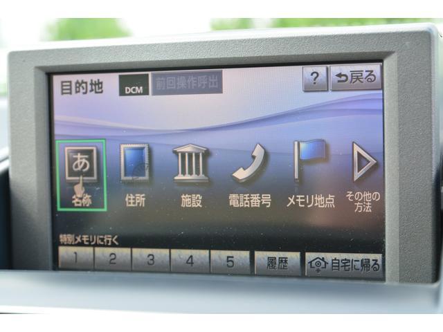 「レクサス」「HS」「セダン」「東京都」の中古車40