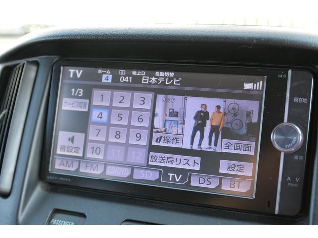 「トヨタ」「ライトエースバン」「その他」「東京都」の中古車32