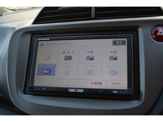 「ホンダ」「フィット」「コンパクトカー」「東京都」の中古車38