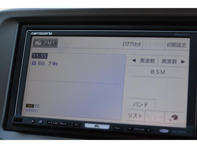 「ホンダ」「フィット」「コンパクトカー」「東京都」の中古車43