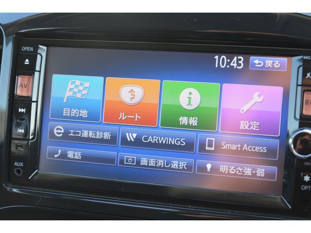 「日産」「ジューク」「SUV・クロカン」「東京都」の中古車39