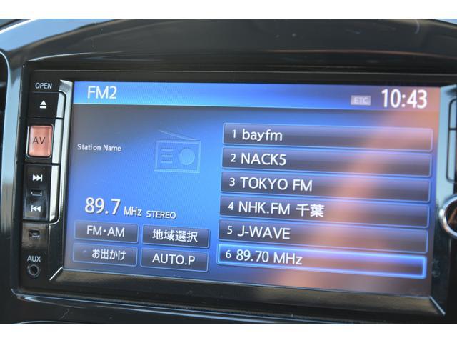 「日産」「ジューク」「SUV・クロカン」「東京都」の中古車43