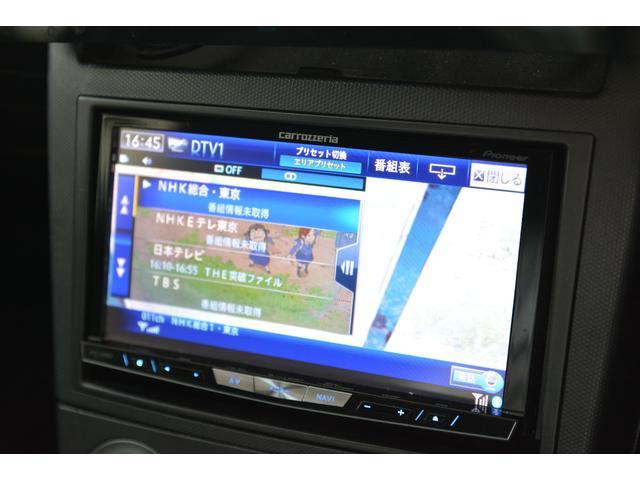 「日産」「フェアレディZ」「クーペ」「東京都」の中古車43
