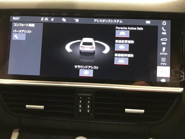 「ポルシェ」「カイエン」「SUV・クロカン」「千葉県」の中古車21
