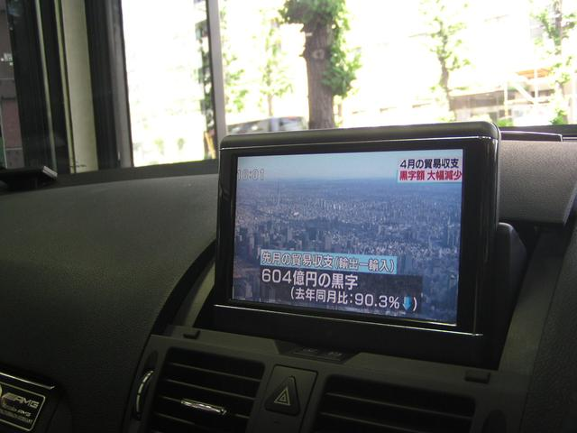 C63 AMG スマートキーSR 黒革 純正ナビテレビ 禁煙(11枚目)