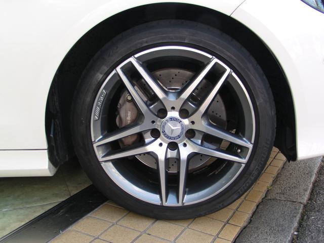 E350ブルテックステーションワゴンアバンG AMG-SP(19枚目)