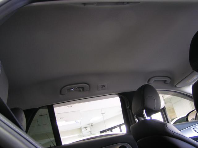 E200 ステーションワゴン アバンギャルド 360度カメラ(12枚目)