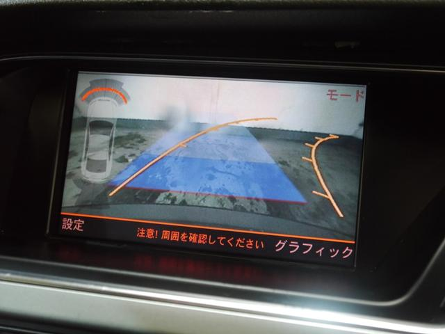 アウディ アウディ S5 4.2FSIクワトロ パノラマサンR 追従ACC革 2年保証