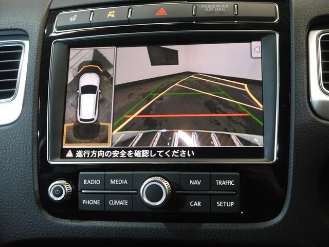 V6アップグレードP 後期1オナ 黒革 追従ACC 2年保証(9枚目)