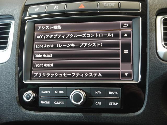 V6アップグレードP 後期1オナ 黒革 追従ACC 2年保証(16枚目)