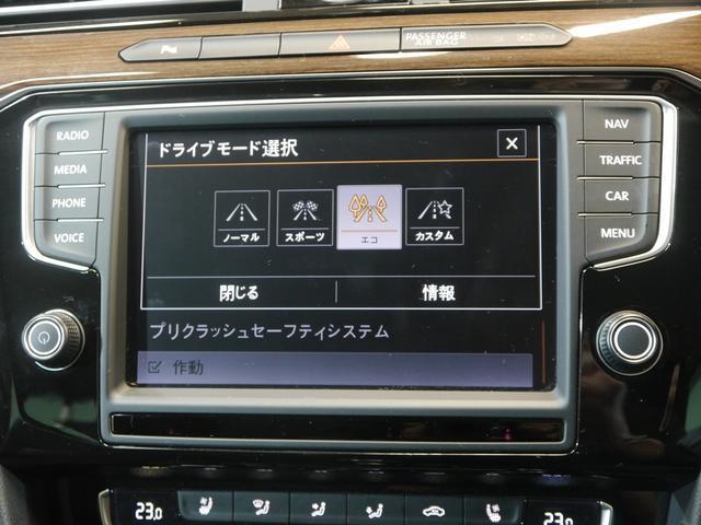 TSIハイライン 1オナ LEDヘッド 黒革 ナビ 2年保証(8枚目)
